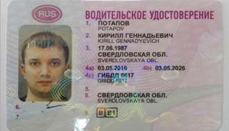Buy Russian driving license, buy driving license, buy driving license online,